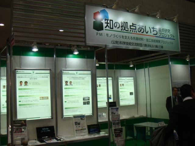 ネプコンジャパン展示 (3)