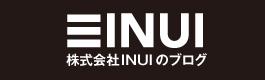 INUIのブログ